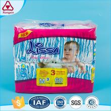 New style soft breathable super dry sleepy economic disposable baby diapers