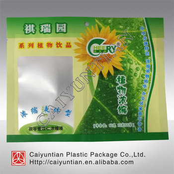 heat seal plasitc foil Chinese herbal tea packaging bag with two partition