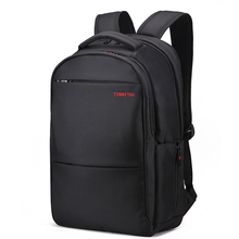 Tigernu Fashion Style and Nylon Main Material SMART <strong>backpack</strong>
