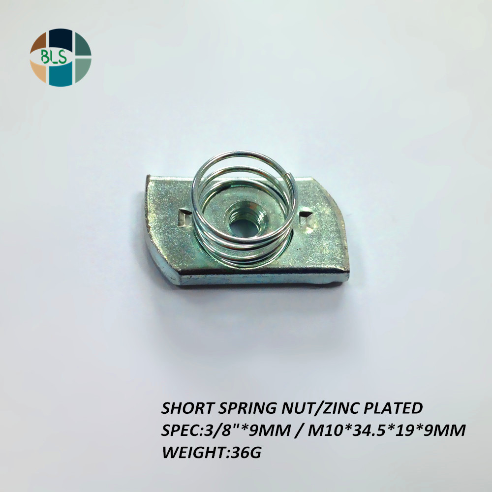 <strong>M10</strong>*9mm <strong>Zinc</strong> Spring Nut Channel Nut
