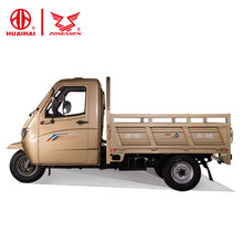 cheap motorized adult cargo china 3 three wheel gasoline motor tricycle motorcycle cargo tricycle with cabin 250cc