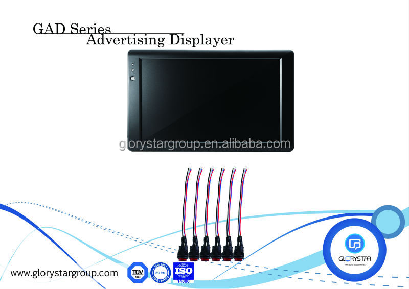 new products 2013 innovative product/Retail store button indoor advertising led tv display,led advertise display panel