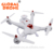 Global Drone Cheap Follower X183S GPS Follow Me Mode RC Drone with Wifi FPV 1080P HD Camera Quadcopter Helicopter For Kids