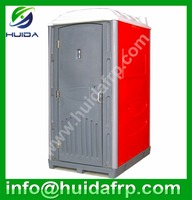 Cheap plastic portable mobile public toilet cabin with trailer factory