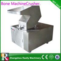 stainless steel meat bone mill, meat bone paste milling machine