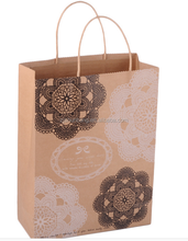 With 10 years experience wholesale high quality brown kraft paper bag with handle
