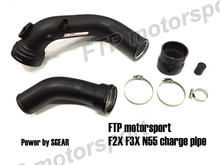 SGEAR charge pipe kit for bmw n55 engine F20 F30 M135i 335i M235i