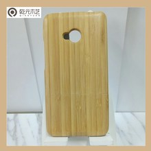 M7 Bamboo Wooden Mobile Phone Cases