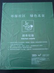 New design cheap plastic bags with high quality