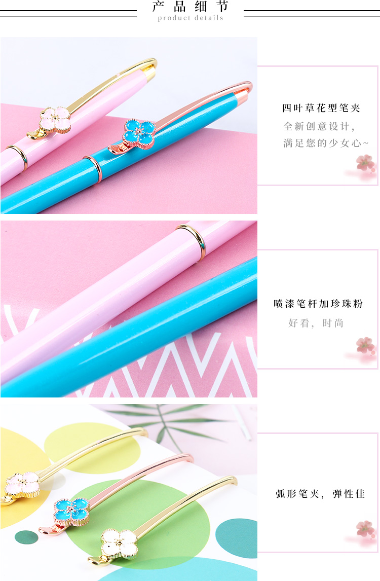 China manufacture top quality office&school slim thin metal aluminum pen