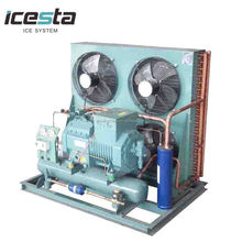New compressor mini 12v air cooled prices small 2 hp refrigeration bitzer cold room bitzer refrigeration condensing unit