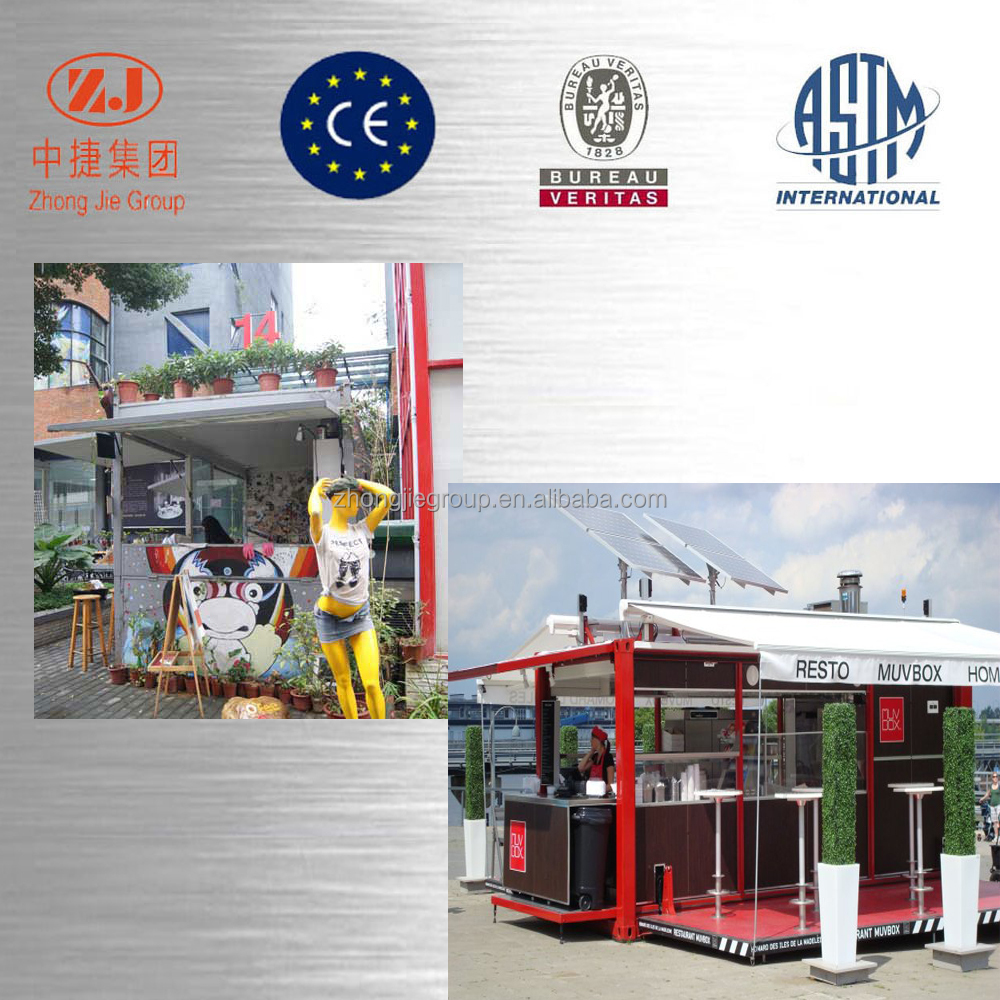 luxury foldable prefab flat pack container house/shop/cafe