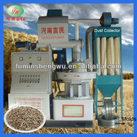 full automatic JMX-9S-1 briquette machine price,rice husk briquette making machine