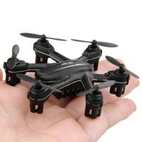 MJX X900 Model Aircraft Drone/Quadcopter/Aerocraft Mini RC Quadcopter With 6-Axis Gyro