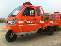 cabin closed motor tricycle/ 3wheel motorcycle/ gas motor tricycle