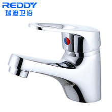 Modern Deck Mounted Single Handle Hot And Cold Water Tap Mixer Wash Basin Faucets