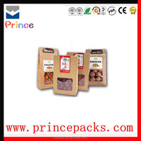 plastic center seal packaging/plastic bag with window for jelly sticks/center seal pouch for jelly sticks