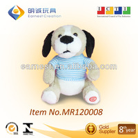 NEW mp3 plush animal toy with movement
