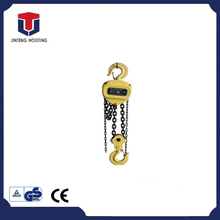 Alibaba golden supplier sample offer durable HS-C meat building hoist with low price