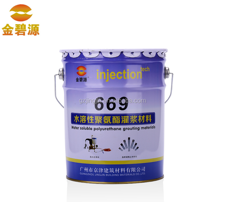 JBY669 Injection Polyurethane Sealant Material for Resin Fix