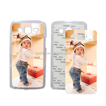 Blank sublimation PC phone case for samsung grand2 with aluminum insert