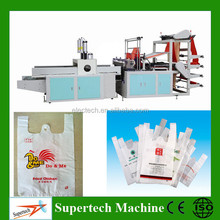 Automatic Double-channel HDPE T-shirt Bag Shopping Plastic Bag Making Machine Price