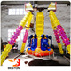 Kids Mini Pendulum 12 Seats Amusement Rides Small Swing Pendulum For Sale