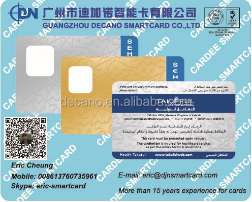 PVC preprinted membership ID card with magnetic stripe