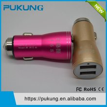 CE RoHS FCC Fast Charging Dual 2 USB 1A 2.4A 12-24V DC QC2.0 Travel Safety Car Charger