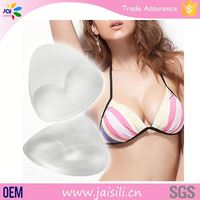China gold supplier manufacturers in China round cup bra inserts without nipples