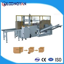 KXJ-01A Hot-Sale Automatic Case Box Carton Erector And Forming Machinery For Production Line