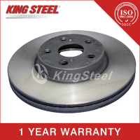 brake disc for toyota corolla 43512-12710