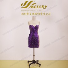 Special design purple color beaded strapless latest evening dresses for veiled girls
