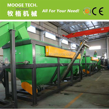 High quality PP PE plastic film washing recycling production line