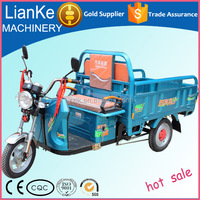chinese mototaxis of cargo/3 wheel bicycle prices/cheap trike scooter cargo motorcycle