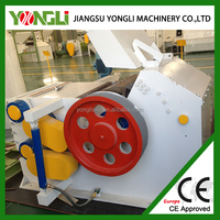 Higher efficiency popular wood chipper knives shredder mulcher for sale