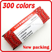 buy nylon cord braided cord online