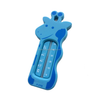 Great Quality Sweetie Room Baby Thermometer