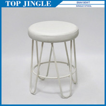 White round stool with PVC cushion for living room