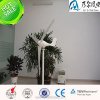 100w12v/24v mini low rpm small wind turbine generator for street lights