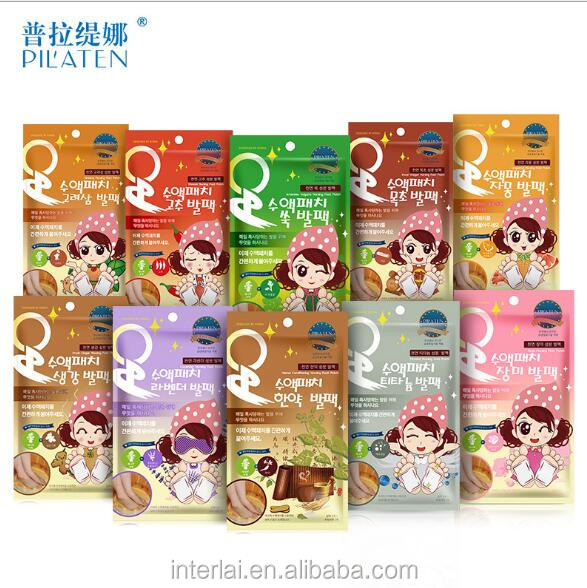 Wholesale Pilaten foot mask 30pcs/box care health product