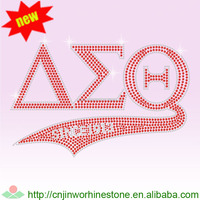 Delta Sigma Theta bling crystal stone iron on hot fix motif DST (49)
