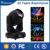 2018 new technology products 4x25w led super beam moving head lights cheap