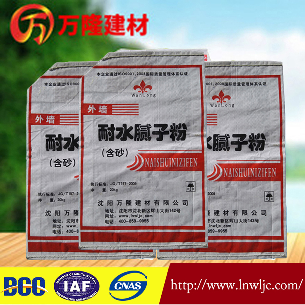 Exterior wall putty in building coating waterproof putty powder Cement base white putty made in China