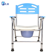 Hot sale old people supplies folding toilet frame