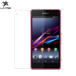 0.3mm Tempered Glass Screen Protector for Sony Xperia Z1 Mini 4.3 Inch