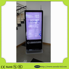 42Inch floor standing touch interactive digital poster for touch screen restaurant menu