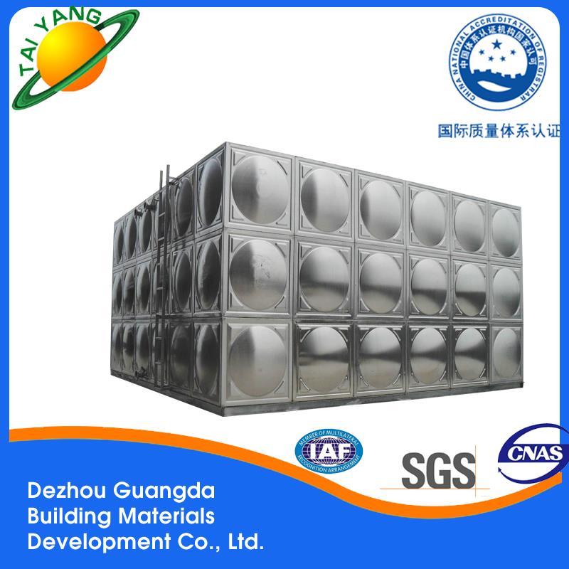 New design water tank with CE certificate Dezhou Guangda water storage tank stainless steel