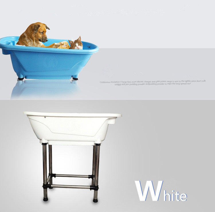Redhill hot sale pet bathtub/Plastic small dog grooming bath tub