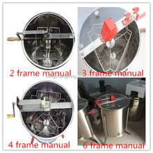4 frames electric motor honey extractor for honey processing equipment
